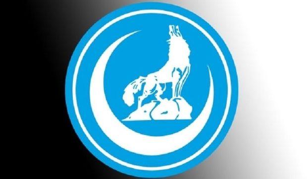 farkasok iszlamista terrorszervezet